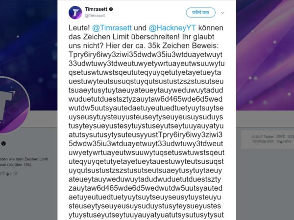 Error en Twitter permite publicar un mensaje de 35 mil caracteres