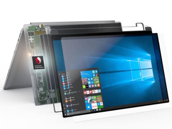 Qualcomm anuncia el nuevo chip Snapdragon 845