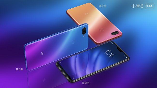 A diferencia de sus compañeros de serie, el Mi 8 Lite de Xiaomi tiene el sistema de cámara doble con formato horizontal, a un lado.