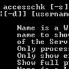 accesschk-icono